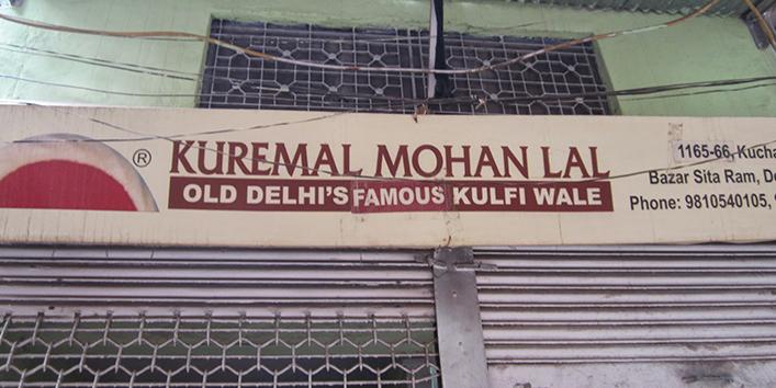 Kuremal-Mohan-Lal-kulfi-Wale-2