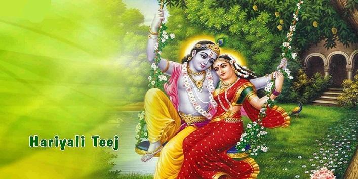 Hariyali Teej and Lord Krishna