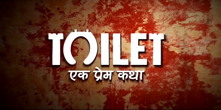 It-has-the-quirkiest-name-TOILET-Ek-Prem-Katha
